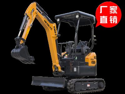南充HT20微型挖掘机
